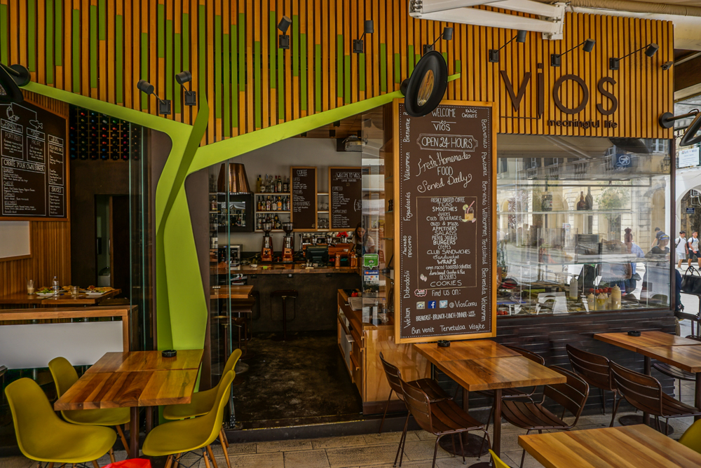 Vios cafenea Corfu Town -1